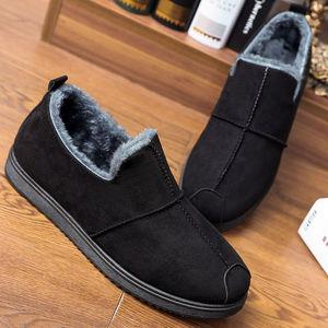 冬季雪地靴男加绒加厚保暖防滑棉鞋一脚蹬懒人鞋韩版短靴面包棉靴