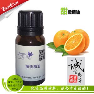 Đúng màu cam ngọt duy nhất tinh dầu 5 ml làm sáng màu da thực vật hương liệu nhập khẩu tự nhiên