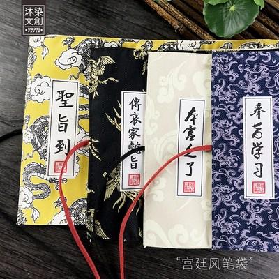 中国风创意个性潮语笔袋简约初中学生男女可爱文具盒情侣趣味搞怪