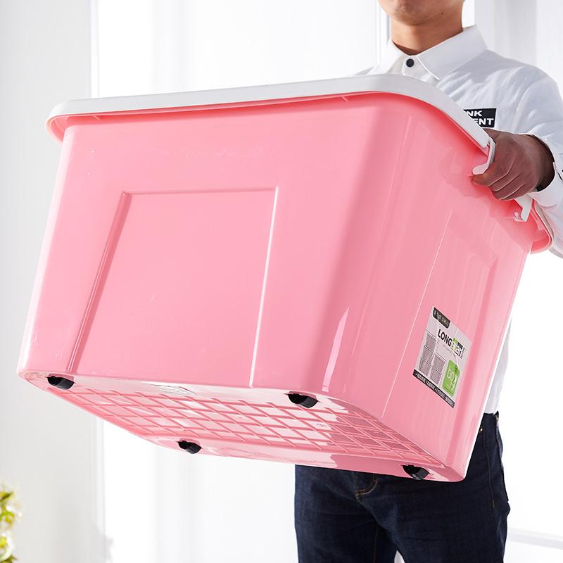 特大号收纳箱塑料透明整理箱子宿舍学生家用加厚储物盒清仓有盖