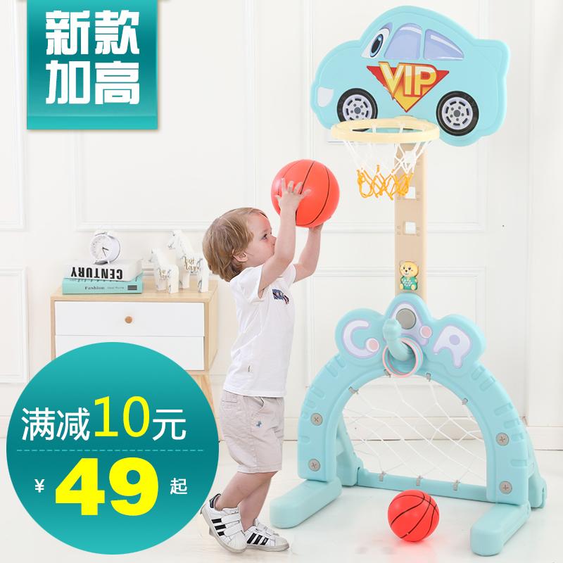 儿童篮球架子宝宝可升降投篮筐框家用室内小男孩玩具1-2-3-4周岁6