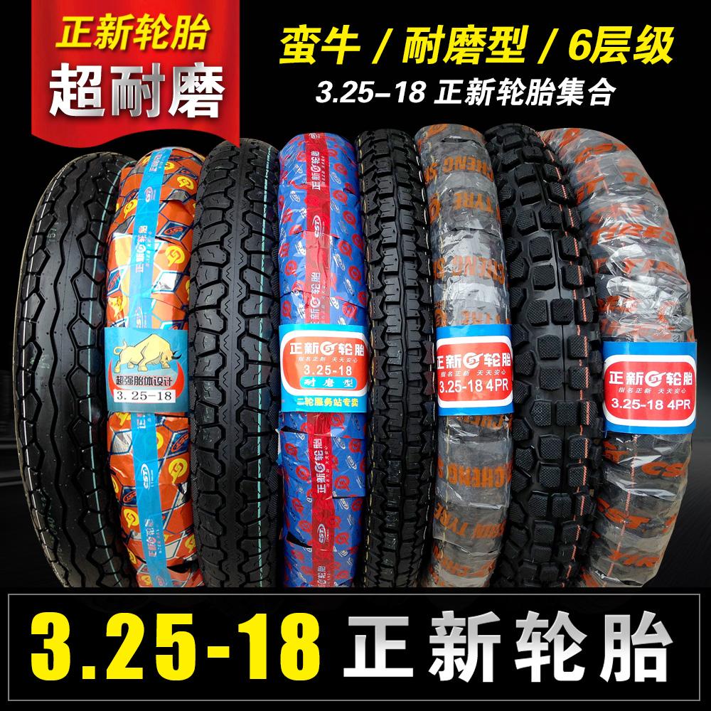 lốp mới 3,25-18 lốp xe máy là một lốp mới Xiamen 3,25 350 325 3,50