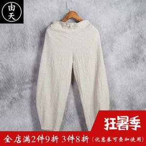 Trung quốc phong cách đàn ông quần bông và vải lanh chín quần mùa hè lỏng Harlan quần âu phần mỏng quần linen nam 9 điểm quần
