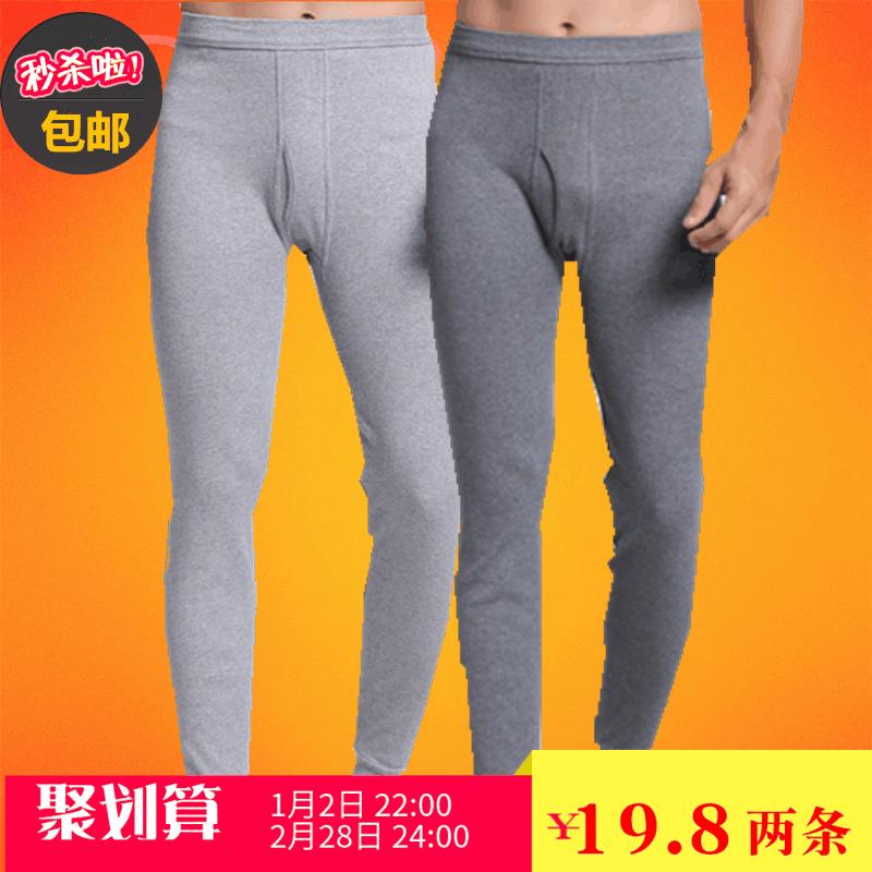 Tất cả các bông quần dài quần chặt chẽ thanh niên mỏng đáy quần người đàn ông ấm áp quần mảnh duy nhất phần mỏng mùa thu