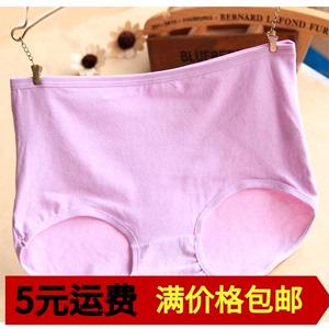 Eo cao đồ lót cô gái bông của phụ nữ bụng bông vải hip phụ nữ kích thước lớn tam giác đồ lót bán buôn