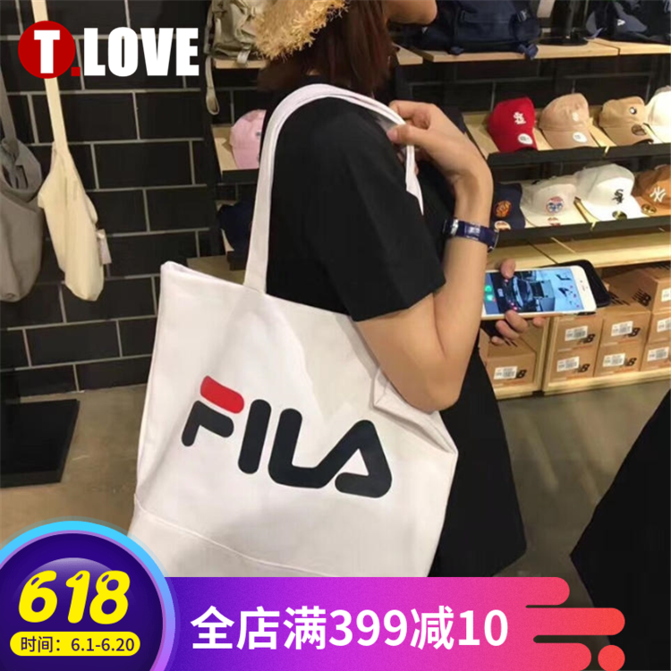 Tình yêu đích thực thể thao Hàn Quốc truy cập Fila Fila màu xanh trắng đen tri-màu vải vai túi nữ ba lô tote túi