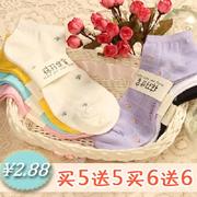 Vớ vớ cotton của phụ nữ mùa hè phần mỏng ống ngắn chính hãng mùa xuân và mùa thu Châu Âu lưới thoáng khí vớ của phụ nữ vớ cotton