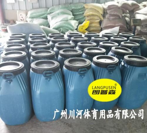 广州市篮球场丙烯酸底漆运动场球场丙烯酸场地材料幼儿园操场材料