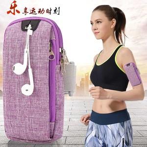 Thể dục chung chạy di động arm bag Huawei nam apple nữ dễ thương dây đeo cổ tay thiết bị thể thao túi mùa hè túi xách