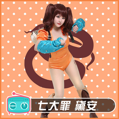 taobao agent cosplayfm The Seven Deadly Sins The Sins of Jealousy Diane Cos Costume Diane