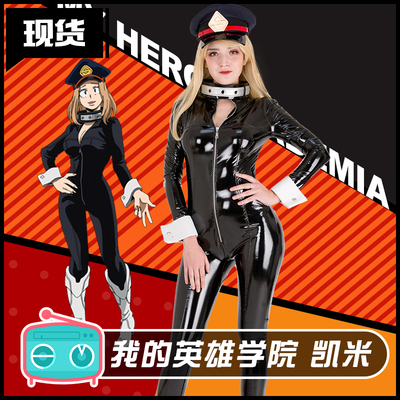 taobao agent Black PU leather tights female my hero academy police Camie Kemi cos costume cosplay with hat