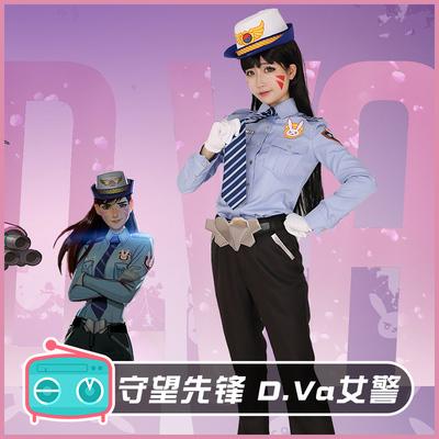 taobao agent cosplayfm Overwatch ow policewoman DVA Song Hana cos costume full set of cosplay costumes