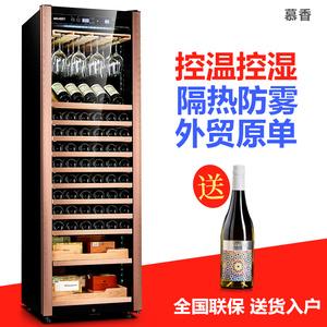 Muxiang Y183A xuất khẩu ban đầu làm mát rượu nhiệt độ và độ ẩm máy nén tủ lạnh tủ lạnh kiểm soát nhà ướt