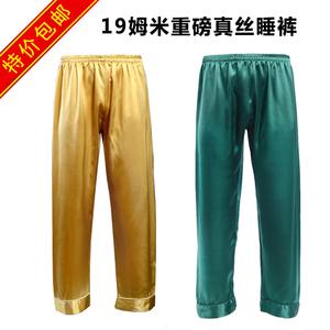 AiSilk19mmi heavyweight silk đồ ngủ nam 100% silk home quần quần âu lụa dài quần ngủ