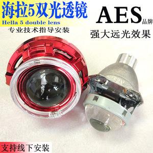 Xe máy HID đèn pha bóng đèn sáng Hella sửa đổi ống kính hai tròng Q5 xenon angel mắt quỷ fisheye