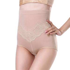 Phần mỏng liền mạch quần bụng bông cao eo hình quần không có dấu vết cơ thể cơ thể bụng hông sau sinh của phụ nữ kích thước lớn đồ lót
