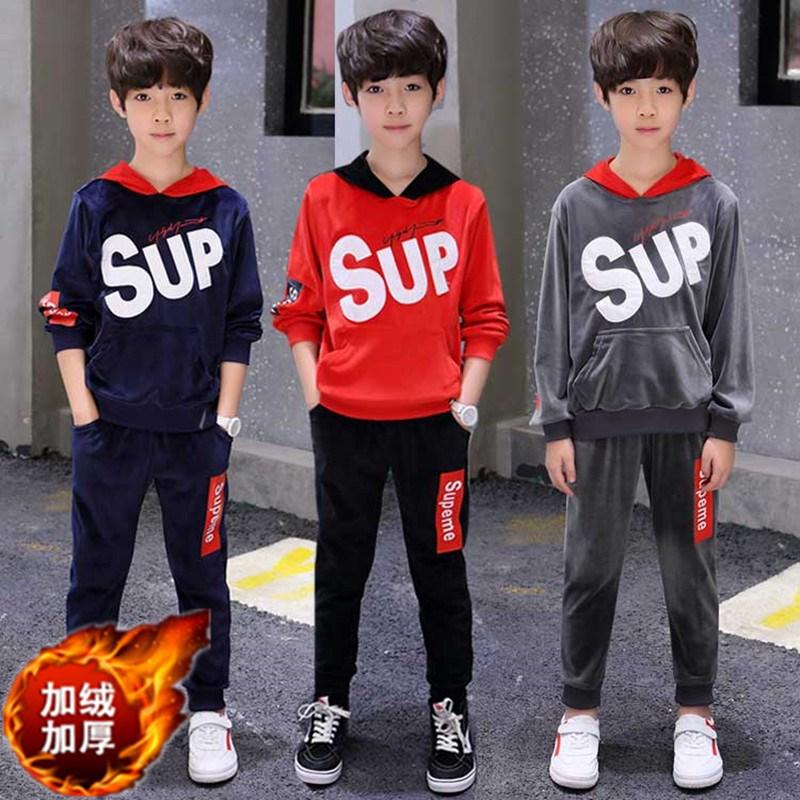 加绒中大男童金丝绒时尚潮流男孩两件装