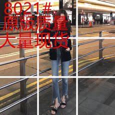 2018早秋新款港风网红小香风气质名媛韩版时尚短外套两件套套装女