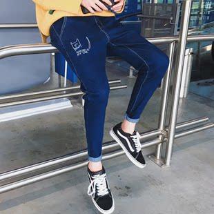 多款任选青少年小脚修身九分牛仔裤