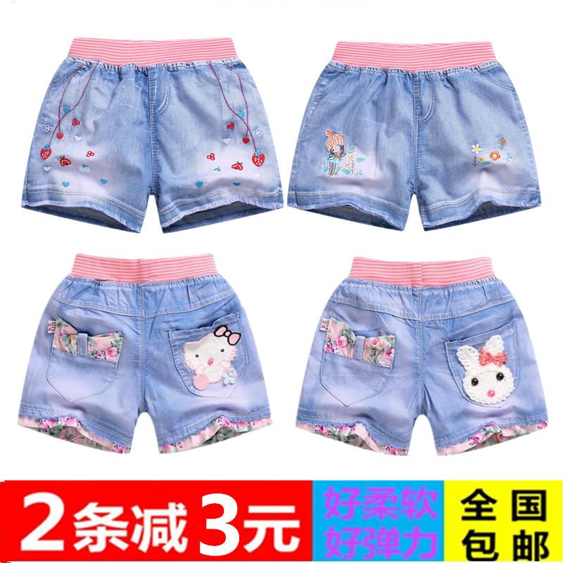 Cô gái mùa hè quần short denim 2018 mới của Hàn Quốc phiên bản của trẻ em lớn của quần trẻ em phần mỏng lỗ lỏng quần nóng phụ nữ