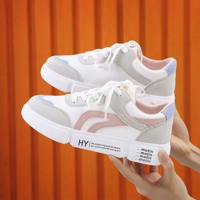 小白鞋女鞋子春秋新款平底运动鞋女学生韩版百搭休闲单鞋板鞋