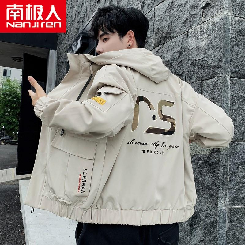 南极人外套男春秋2020新款男士夹克工装外套韩版时尚休闲百搭男装