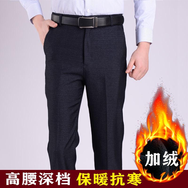 加绒加厚中老年人高腰深■裆男士休闲裤宽松西裤◆男爸爸裤子长裤男