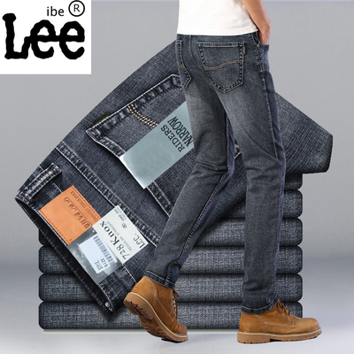 Spring and Autumn Jeans Men's Straight Slim Micro-elastic Pants Casual Men's Pants 2020 New Men's Pants Long Pants Men's Trend