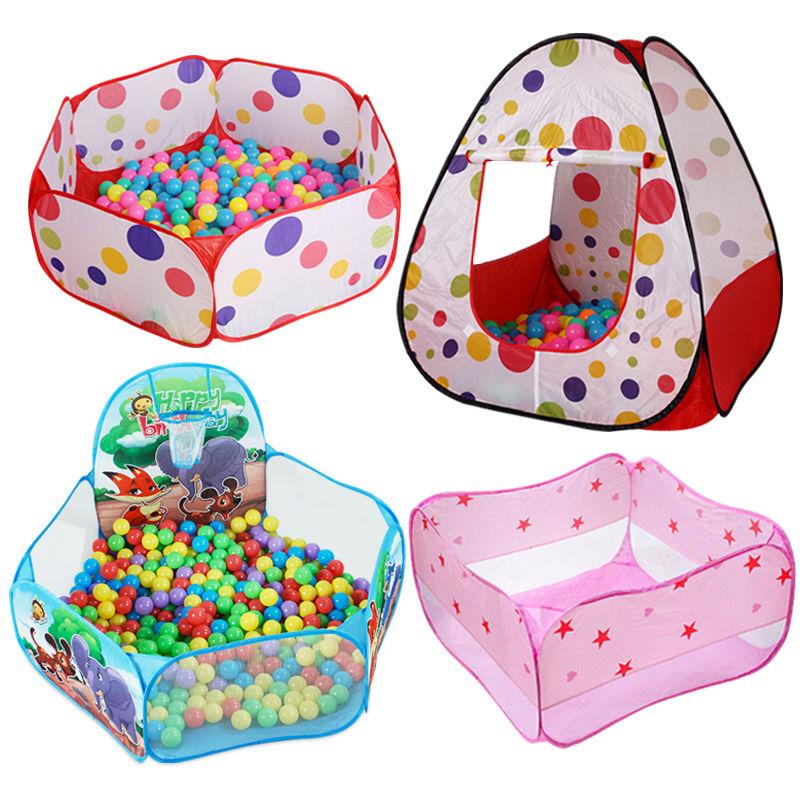 儿童帐篷室内外玩具游戏屋宝宝女孩小房子海洋球池围栏