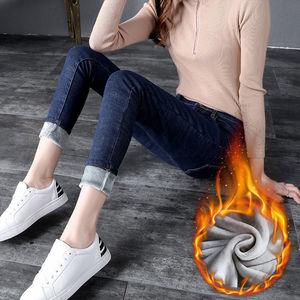 牛仔裤女加绒加厚高腰冬季保暖九分韩版学生紧身黑色小脚裤棉裤子
