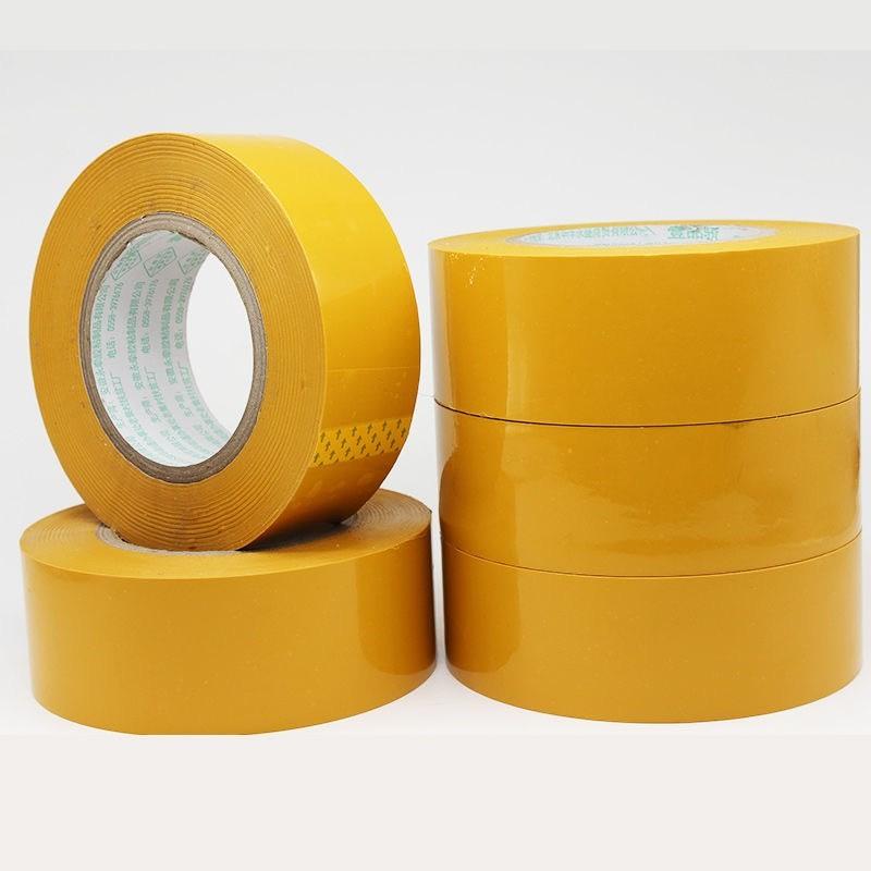 透明大卷封箱胶带快递封口胶布米黄打包胶带超长加厚大号胶纸