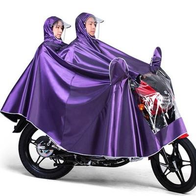 欧皇品雨衣电动车摩托车面罩成人单人男女士双帽檐加大雨披双人