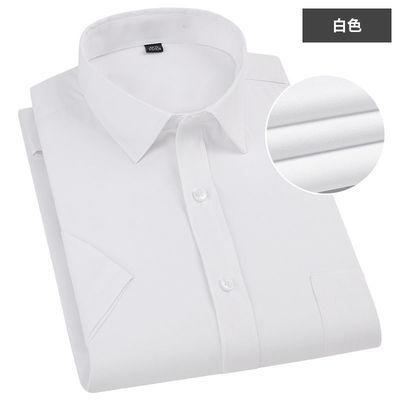 夏季短袖衬衫男薄款商务休闲条纹男士衬衣半袖免烫修身打底衫