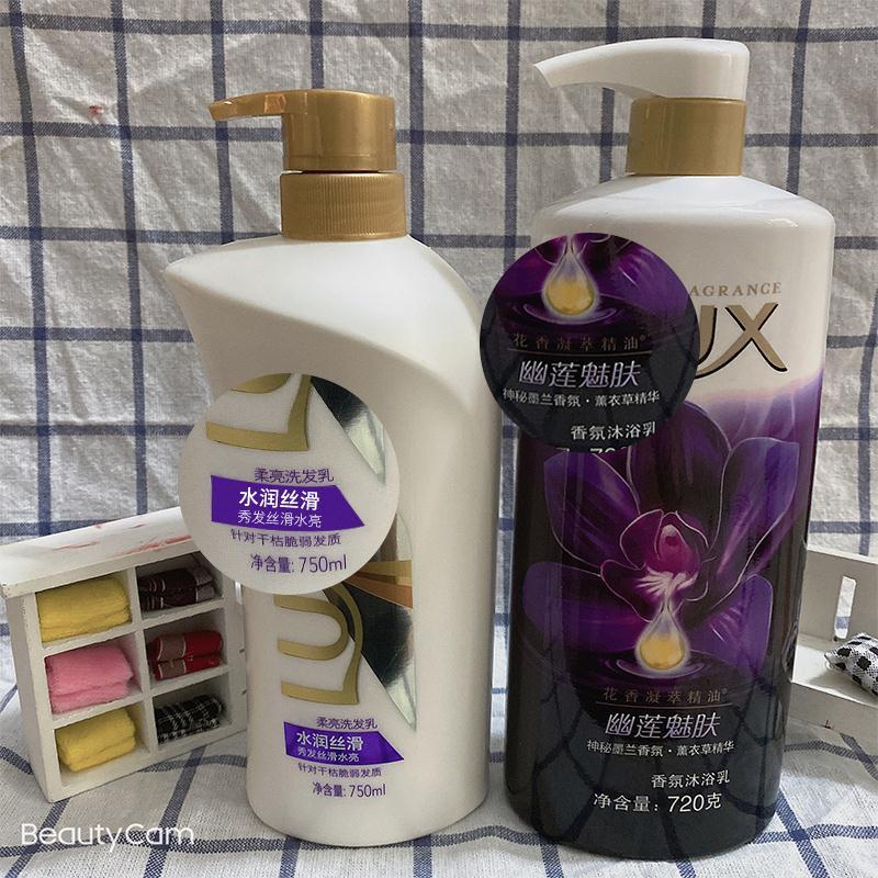 【两瓶装】男女柔顺去屑洗发水沐浴露套装
