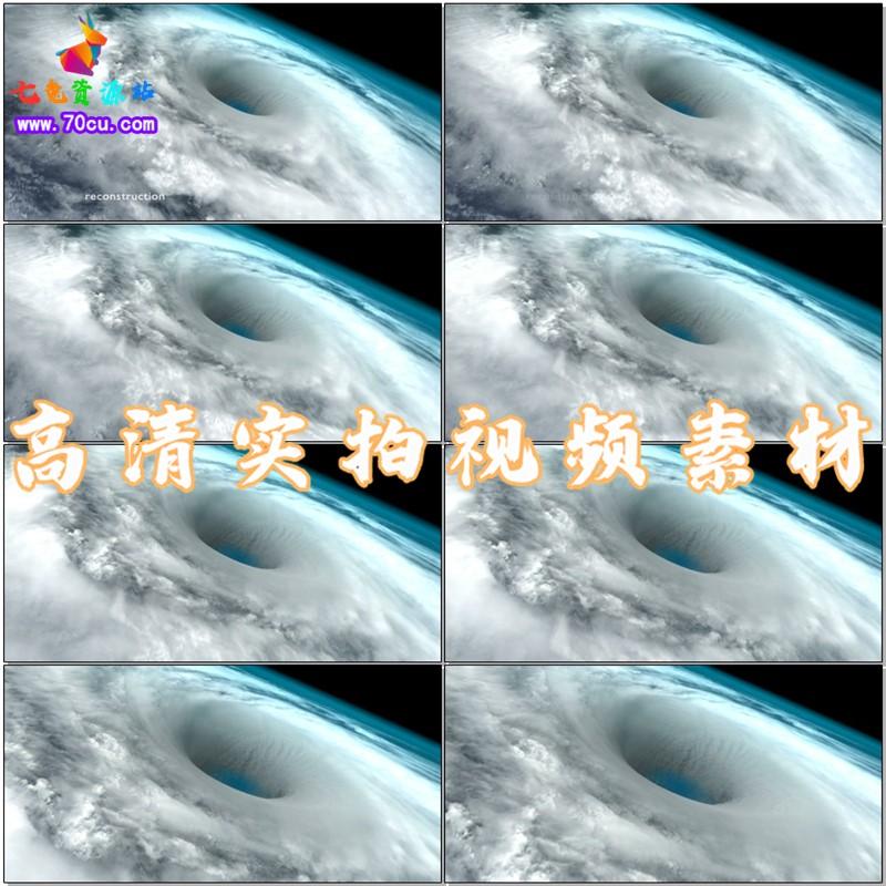 巨型旋涡实拍视频台风空中看风眼飓风LED高清实拍背景视频素材