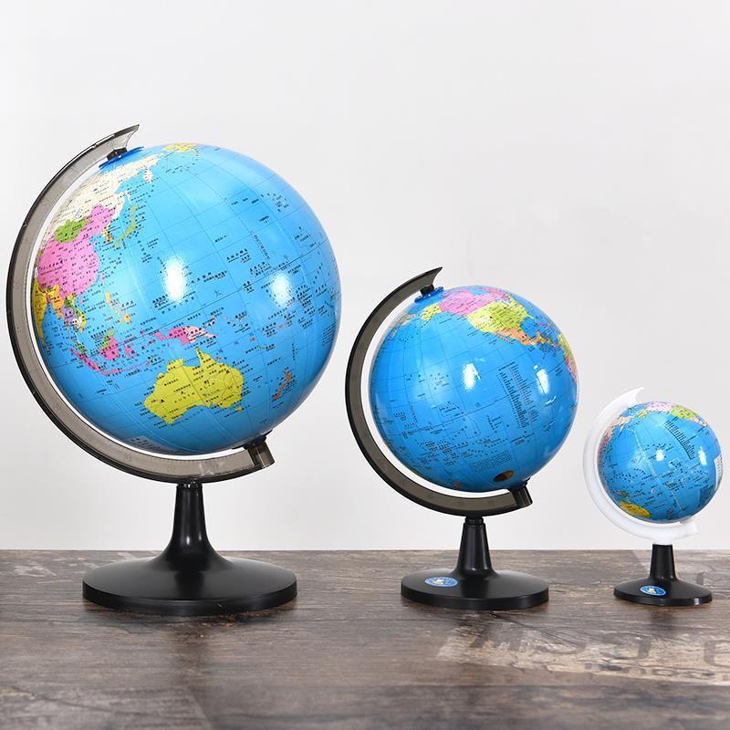大号地球仪学生用标准地理教学摆件儿童学习