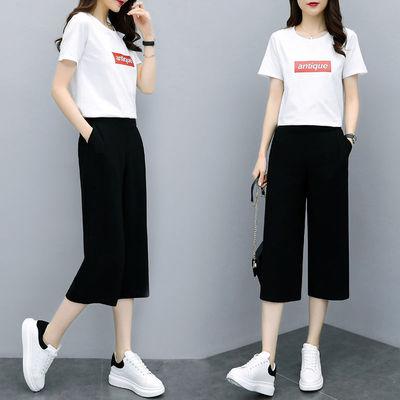 七分阔腿裤女夏季学生韩版宽松高腰显瘦九分小个子垂感直筒休闲裤
