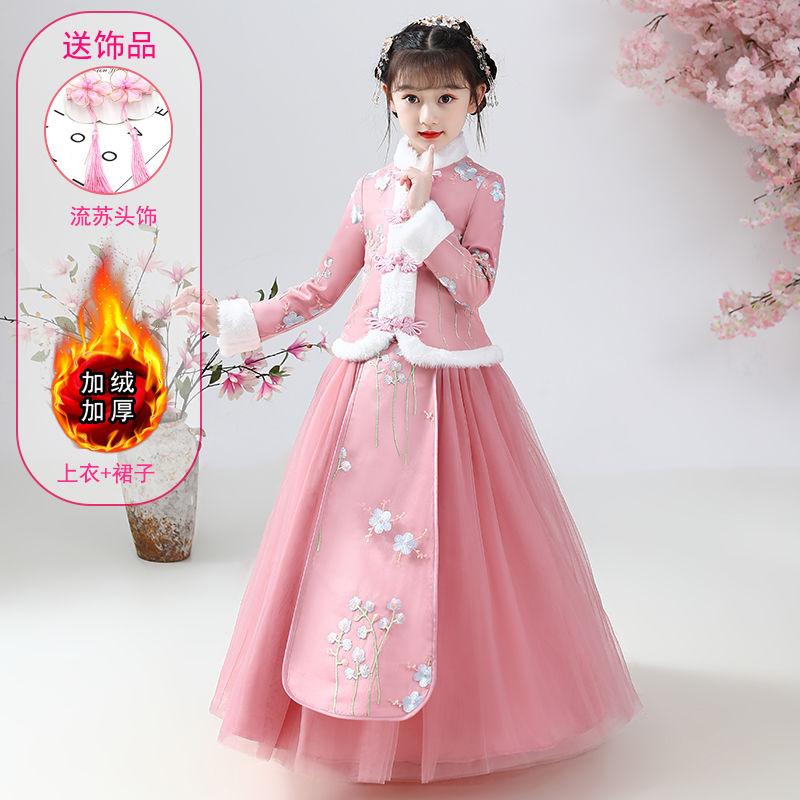 汉服女童冬装加绒加厚古装连衣裙超仙儿童唐装旗袍裙宝宝拜年服女