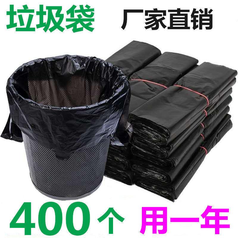 垃圾袋家用厨房酒店办公中小号手提式垃圾袋黑色背心式塑料袋加厚13.89