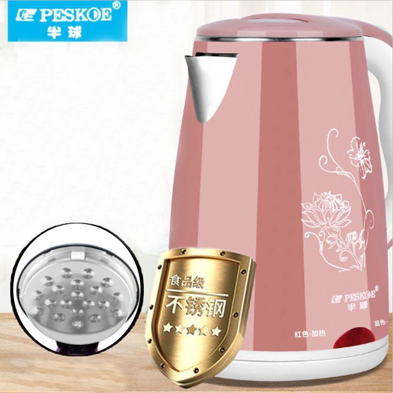 半球烧水壶不锈钢大容量电热水壶快烧壶智能保温一体家用自动断电