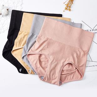 【2条装 】高腰性感无痕蜂巢内裤