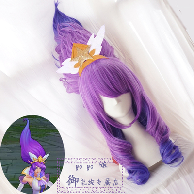 taobao agent 【New product】League of Legends LOL Magical Girl Wind Girl Jana Cosplay Wig
