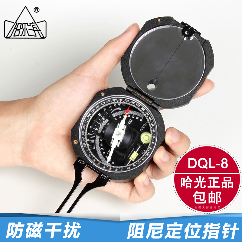 Harbin Geological Compass DQL-8 by Geological Compass