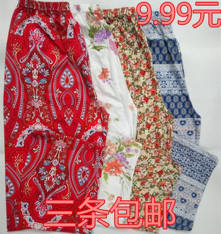 Mùa xuân và mùa hè phụ nữ bông pajama quần dệt kim bông nhà quần lỏng nhà quần áo bông điều hòa không khí quần ba