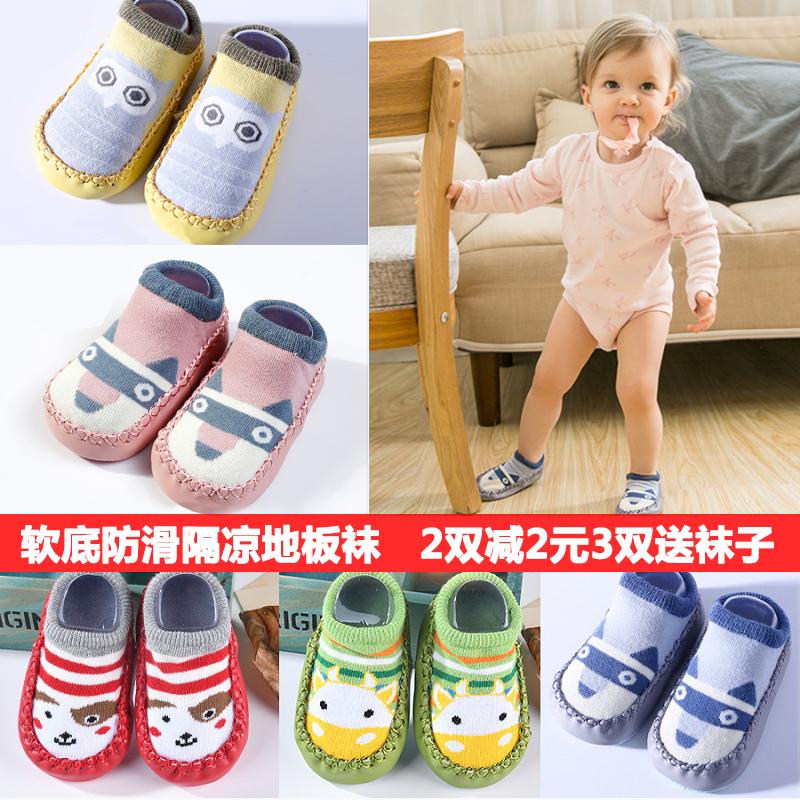 Vớ sàn cho bé Giày vớ cho bé 0-6 tháng mùa xuân thu đông trẻ em vớ trẻ sơ sinh vớ chống trượt vớ mềm - Vớ
