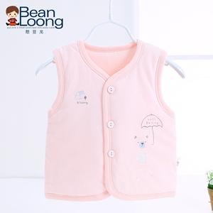 Thận bean rồng trẻ sơ sinh mùa xuân và mùa thu cotton mỏng vest sơ sinh mùa đông dày vest nam giới và phụ nữ bé mùa đông bông vest