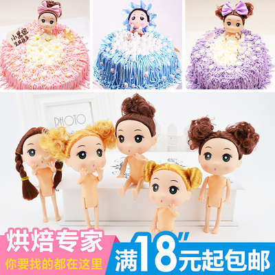 12cm Mini Naked Doll Cake Baking Mold With Assorted DIY Hair Accessories