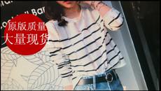【钱夫人】CHINSTUDIO定制 基础百搭款 设计感破洞条纹针织衫2449