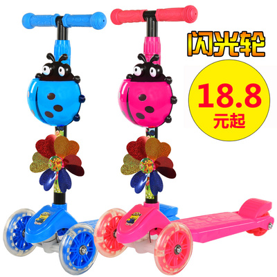 children scooter four round Frog Scooter Scissors Twist Swing Sleek Flash Toy Car 2-3-45 Years Old Children Scooter Four Wheel Frog Scissors Twist Swing Folding 2-3-4-5-6-7-8 Years Child Slider