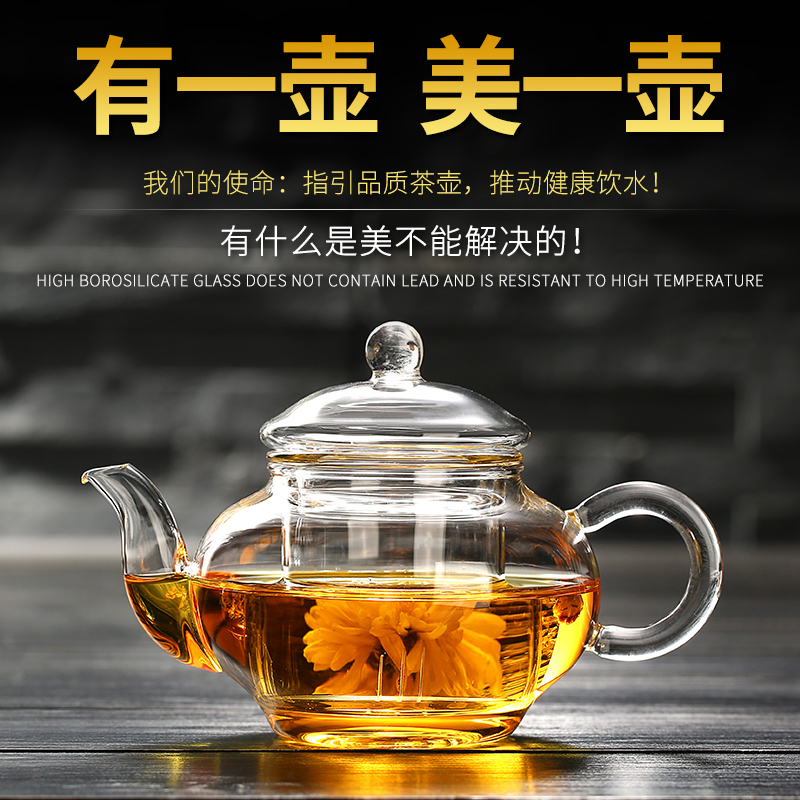 Kính ấm trà nhỏ trong suốt lọc thủy tinh chịu nhiệt hoa ấm trà mini tea maker kungfu ấm trà bộ trà